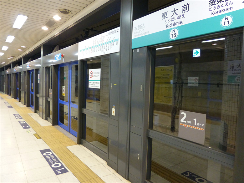 東大前駅の画像