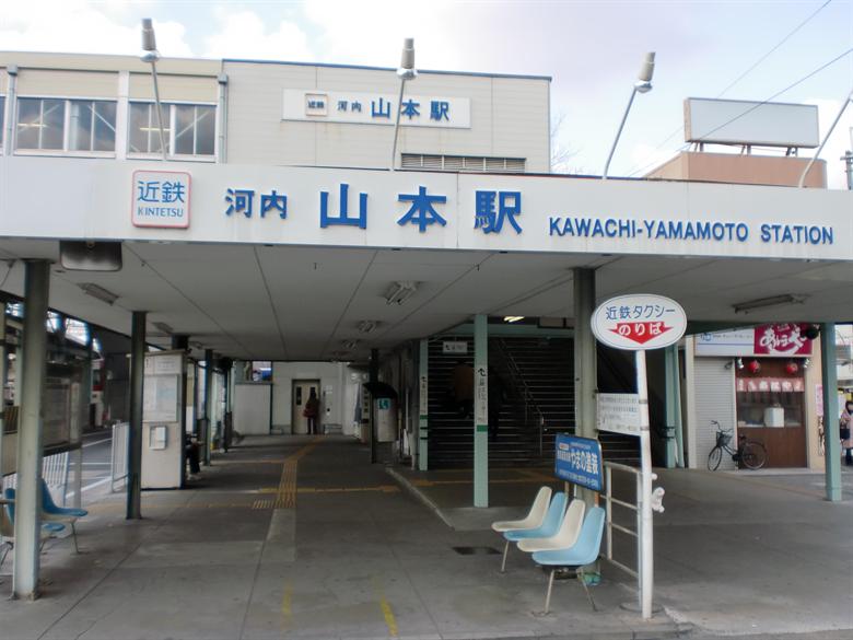 河内山本駅の画像