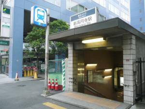 新高円寺駅の画像