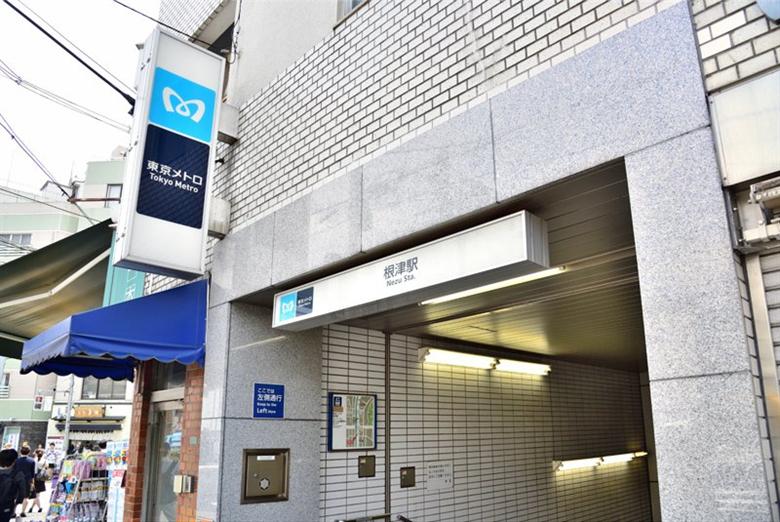 根津駅の画像