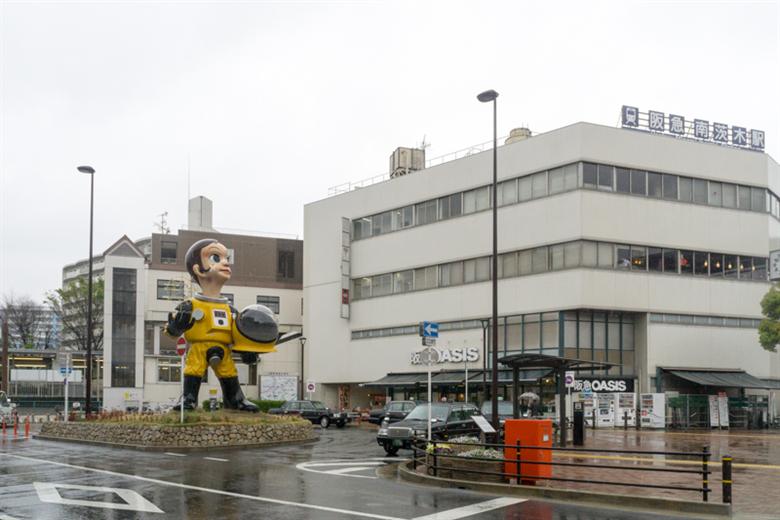 南茨木の画像