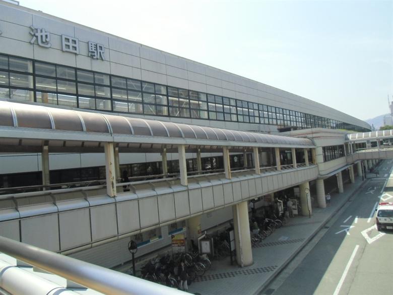池田駅の画像