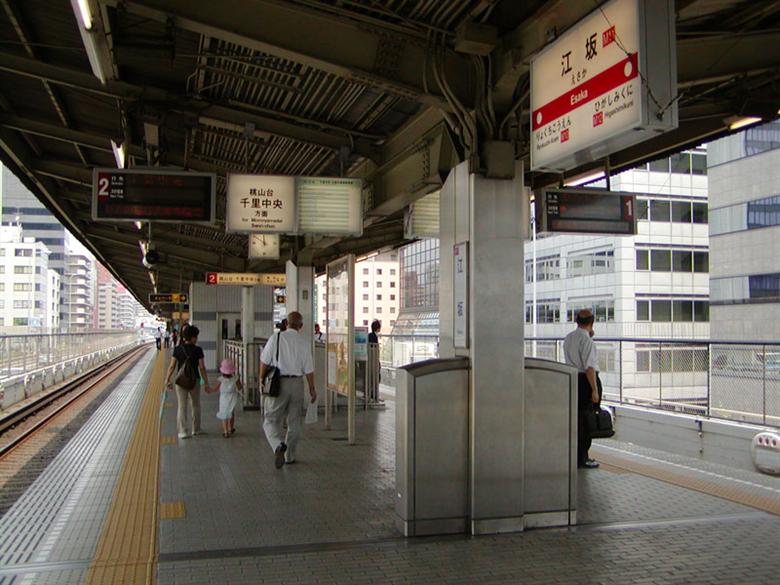 江坂駅の画像