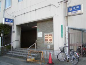 北加賀屋駅の画像
