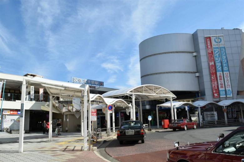 北千里駅の画像