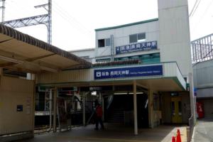 長岡天神駅の画像