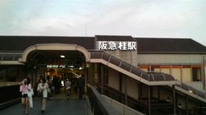 桂駅の画像