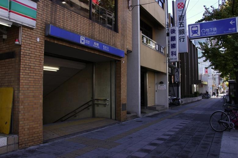 黒川駅の画像