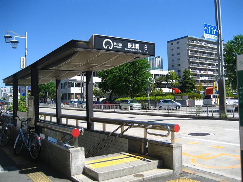 桜山駅の画像