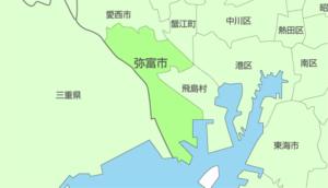 弥富市の画像