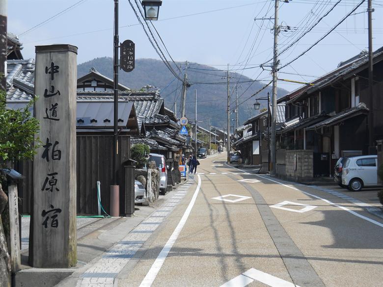 米原市の画像